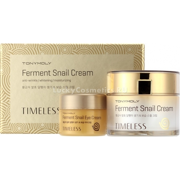 Tony Moly Intense Care Snail Cream Special Set
