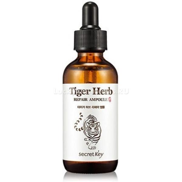 Secret Key Tiger Herb Repair Ampoule -  Для лица