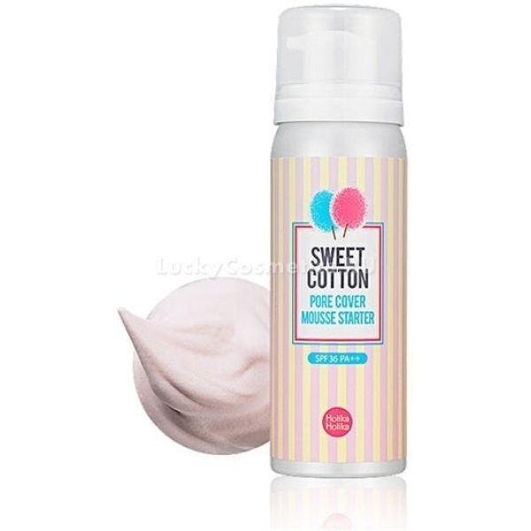 База под макияж Holika Holika Sweet Cotton Pore Cover Mouse Starter