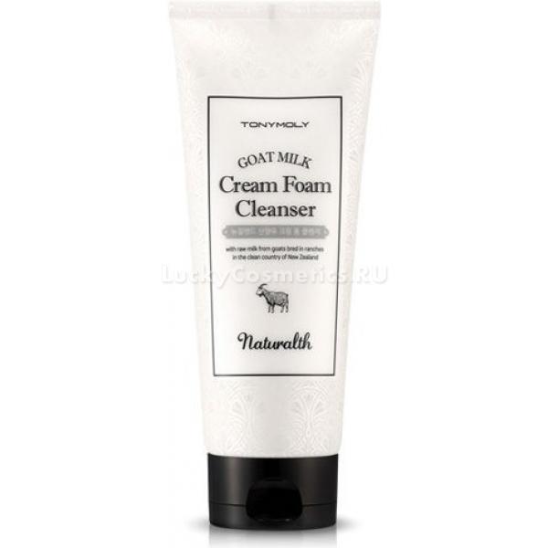 Очищающая пенка с козьим молоком Tony Moly Naturalth Goat Milk Cream Foam CleanserМолочная пенка от компании Tony Moly с высокой степенью очищения кожи подарит вам незабываемые ощущения нежности и чистоты. Она создана на основе молока новозеландских коз, которое имеет поистине чудодейственные свойства. В нем содержатся многочисленные витамины, минеральные добавки и микроэлементы, воздействующие на кожные клетки самым благоприятным образом. Козье молоко отбеливает кожу, очищает ее от скопившихся загрязнений, препятствует размножению микроорганизмов и стимулирует регенерацию. Оно великолепно справляется с воспалениями, чувством стянутости кожи, противостоит раздражениям и обеспечивает отличную защиту от раннего увядания. Пенка превосходно очищает, справляется со стойким макияжем, различными загрязнениями, которые накапливаются на поверхности кожи и внутри пор. Ее омолаживающий эффект вы заметите очень скоро - мелкие морщинки постепенно исчезнут, а кожа заметно станет гладкой, приятно шелковистой и упругой.<br><br>&amp;nbsp;<br><br>Объём: 200 мл<br><br>&amp;nbsp;<br><br>Способ применения:<br><br>Вспенить в руках немного пенки и нанести на кожу, после чего смыть.<br>