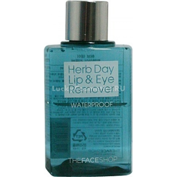 The Face Shop Herb Day Lip and Eye Make Up Remover Waterproof