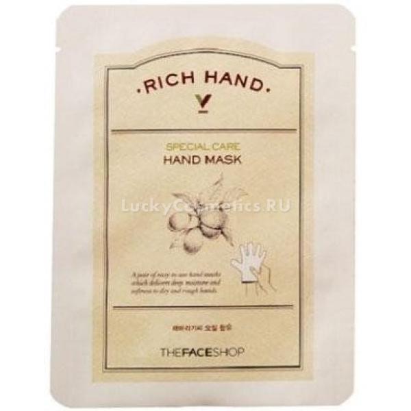 The Face Shop Rich Hand Care MaskРуки нуждаются в защите и уходе, потому что очень часто подвергаются действию агрессивных факторов внешней среды, и кожа их часто выглядит тусклой и изможденной, выдавая возраст женщины и ее образ жизни. Защищать кожу нужно не только от холода и ветра, но и от обезвоживания &amp;ndash; питательные кремы и уходовые процедуры помогают сохранять баланс влаги в клетках, а регулярная маска с витаминами сделает кисти нежными и ухоженными, как после СПА-салона.<br><br>Маска для рук в удобной и эргономичной форме перчаток позволит вам защитить нежную кожу рук от увядания. Питательная пропитка содержит витамины, антиоксиданты, экстракт подсолнуха. Легкая текстура маски моментально впитывается не оставляя липкой пленки, поэтому использовать маску можно в любое время, даже непосредственно перед выходом из дома.<br><br>&amp;nbsp;<br><br>Объём: 16 г<br><br>&amp;nbsp;<br><br>Способ применения:<br><br>Вымойте руки и обработайте их скрабом с очищающими гранулами. После этого наденьте печатки с питательной пропиткой и помасируйте кисти и пальцы, уделяя особое внимание кутикулам и ногтевой пластине. Оставьте для воздействия на двадцать минут, после этого перчатки снимите и вмассируйте средство в кожу, подождите пока оно окончательно впитается.<br>