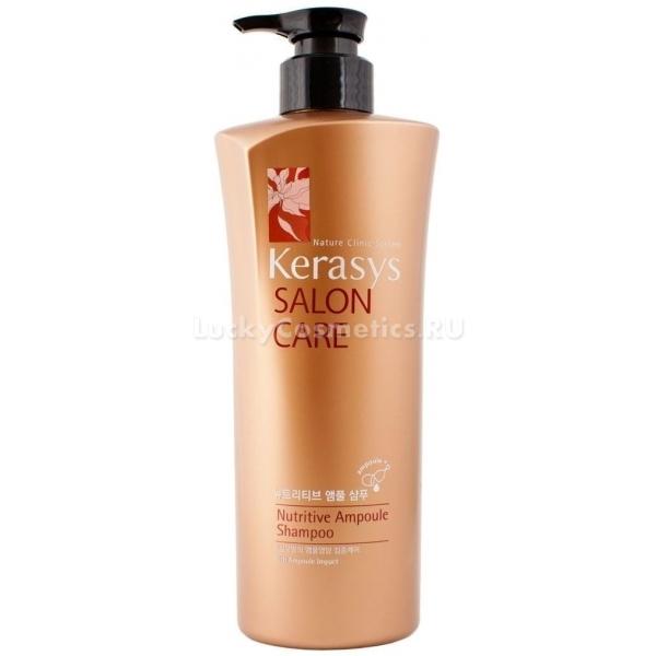 KeraSys Salon Care Nutritive Ampoule ShampooПоврежденные волосы больше других нуждаются в питании и увлажнении. Инновационный шампунь на основе целебных ампул разработан специально для таких локонов. Он возвращает силу и красоту волосам, поврежденным в результате многочисленных окрашиваний и постоянных горячих укладок.<br><br>Среди компонентов косметического средства следует выделить:<br><br><br>растительные протеины, полученные из семян моринги;<br>масло семян подсолнечника;<br>кератин;<br>полифенолы красных сортов вин.<br><br><br>Результатом регулярного использования продукта становятся напитанные, мягкие на ощупь волосы. Ингредиенты шампуня делают локоны более упругими, предотвращают их ломкость. Также пряди получают защиту от ультрафиолетовых лучей, негативное действие которых заключается в повреждении структуры волос.<br><br>Технология ампульного восстановления на 125% больше защищает локоны от повреждений, дарит им в 2 раза больше мягкости и шелковистости, а также почти в 3 раза облегчает расчесывание.<br><br>После использования шампуня волосы приобретают струящуюся гладкость и нежный аромат. Они долго сохраняют свежий опрятный вид.<br><br>&amp;nbsp;<br><br>Объём: 600 мл, 180 мл<br><br>&amp;nbsp;<br><br>Способ применения:<br><br>Небольшая порция шампуня после вспенивания наносится на влажные волосы. Смывается водой.<br>