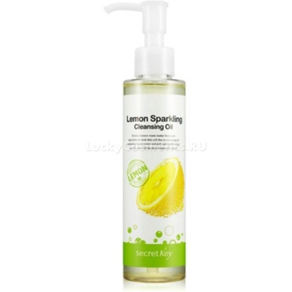 Secret Key Lemon Sparkling Cleansing OilГидрофильное масло Lemon Sparkling обладает улучшенными свойствами благодаря необычной основе &amp;ndash; минеральной газированной воде. Мелкие пузырьки позволяют раствору проникать глубже в поры, благодаря чему и происходит их быстрое и эффективное очищение. Даже макияж с повышенной стойкостью, имеющий в основе самые современные BB и CC-кремы и другую косметику, не становится преградой для этого гидрофильного масла.<br><br>Лимонный экстракт необходим для глубокого проникновения масла в слои кожи. Активные вещества действуют быстрее, так как лимонная кислота уничтожает наружный слой ороговевших клеток и делает кожу мягче, нежнее и ровнее. Помимо этого, экстракт лимона способствует уничтожению патогенных бактерий и осветлению кожи.<br><br>Важной частью гидрофильного масла также является смесь из трех видов масел: соевого, оливкового и виноградных косточек. Эта смесь смягчает жесткое влияние лимонного экстракта, делает очищение более безопасным для кожи, тонким слоем ложится на поверхность дермы, придавая приятный здоровый блеск, и насыщает необходимыми питательными веществами.<br><br>&amp;nbsp;<br><br>Объём: 150 мл<br><br>&amp;nbsp;<br><br>Способ применения:<br><br>Средство наносится на лицо и втирается руками по всей его площади. Затем сеточкой для пены или руками при добавлении воды масло вспенивается и удаляется с остатками косметических средств теплой водой.<br>