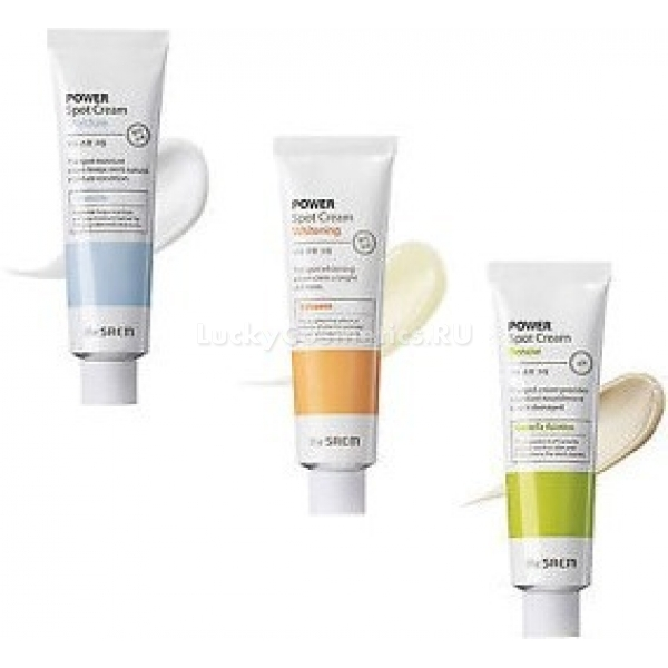The Saem Power Spot Cream -  Для лица