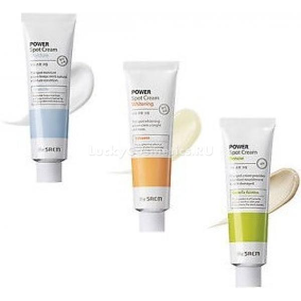 The Saem Power Spot CreamДействие средства от корейского бренда The Saem направлено на борьбу с локальными проблемами кожи. Точечный крем творит с кожей настоящие чудеса. Он глубоко проникает в дермальные волокна и действует на уровне клеток, изнутри регулируя цикл их обновления. Линейка продуктов этих средств разработана для решения конкретных задач:<br><br><br>увлажнения;<br>восстановления;<br>осветления.<br><br><br>Крем ощутимо повышает защитные функции дермы. Оценить это смогут обладатели чувствительной кожи, измученной стрессами, отсутствием отдыха и неправильным уходом. Натуральные масла и экстракты ценных растений питают и смягчают кожу. При регулярном использовании крем вернет ей красоту и здоровье.<br><br>Для удобства нанесения средства производитель оснастил тубу крема длинным носиком. Крем обладает вкусным запахом, безукоризненно распределяется по коже, молниеносно впитывается и не оставляет после себя пленки и жирных следов. Его следует наносить на проблемные участки, поэтому расход будет экономичным.<br><br><br><br>Объём: 35 мл<br><br><br><br>Способ применения:<br><br>Небольшое количество крема выдавить на проблемный участок и втереть массирующими движениями.<br>
