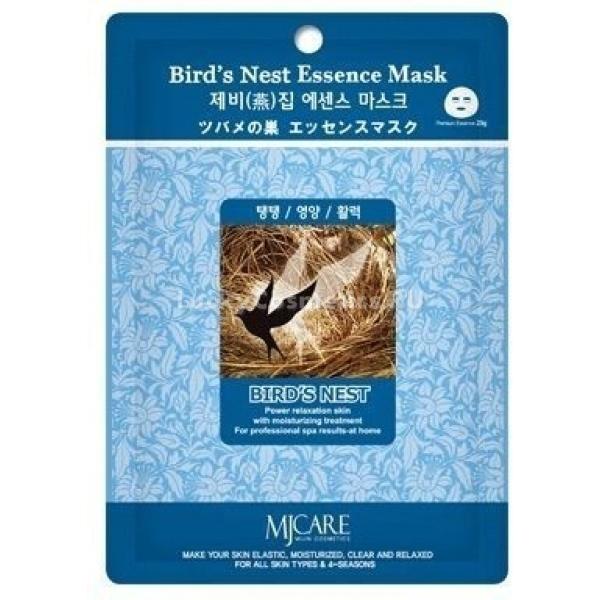 Mijin Cosmetics Birds Nest Essence MaskМаски на основе хлопковой ткани отличаются хорошими впитывающими свойствами и очень нежно льнут к поверхности кожи лица. Компонентами масок от Mijin всегда являются натуральные вещества, причем каждая новая серия удивляет косметологическими новинками.<br><br>Bird`s Nest Essence Mask &amp;ndash; это маска на основе экстракта из ласточкиного гнезда, который, издавна популярен в восточной медицине как омолаживающее средство, так как содержит редкие в природе минералы и белки, стимулирующие обновление клеток. Полезные вещества добывают из гнезд путем выделения скрепляющего строительные материалы секрета птичьего зоба, который богат разнообразными белками и минералами.<br><br>Секрет птичьего зоба аналогично влияет и на кожу: стягивает ее, сглаживает морщинки, насыщает минералами, придает упругости и впитывает влагу.<br><br>&amp;nbsp;<br><br>Объём: 23 мл<br><br>&amp;nbsp;<br><br>Способ применения:<br><br>Выберите удобное время и вымойте, а затем высушите кожу лица. Перед накладыванием маски можно использовать тонер. Наденьте хлопковую основу и оставьте на лице на 15 минут. После этого маску можно снять, а оставшиеся капли действующих веществ распределить по площади и втереть с помощью самомассажа.<br>