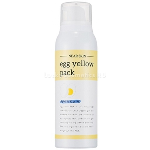 Missha Near Skin Egg Yellow Pack
