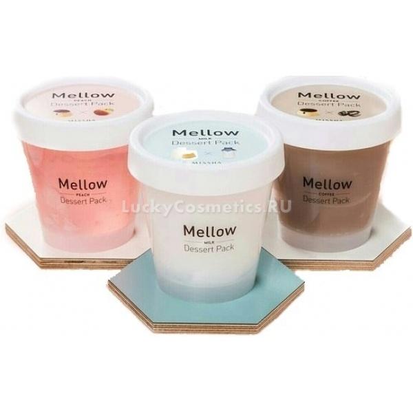 Missha Mellow Dessert PackМаска-пудинг – сладкое удовольствие для вашего лица, с их помощью ритуал ухода за кожей превращается в чувственное наслаждение. Легкая желейная текстура, потрясающий аромат и отменные уходовые свойства этого средства не оставят равнодушными никого. Маска выпускается в трех вариантов с разными ароматами и составом полезных компонентов.<br>Кофейная маска тонизирует кожу, обладает лимфодренажными свойствами, содержит экстракт меда для дополнительного питания дермы. Усиливает микроциркуляцию и восстанавливает местный иммунитет.<br>Персиковая маска дополнена экстрактом лимона, поэтому не только возвращает коже здоровый тон и тургор, но и убирает лишнюю пигментацию, разглаживает микрорельеф и усиливает эксфолиацию.<br>Молочная маска помимо завораживающего сливочного аромата дарит вашей коже шелковистую гладкость благодаря протеинам молока и яичному желтку в ее составе. Восстанавливает защитный липидный слой кожи и предотвращает потери влаги.Объём: 200 млСпособ применения:На очищенную кожу после умывания наносят маску-пудинг объемом в одну столовую ложку без горки, распределяют равномерно по всей поверхности, исключая нежные гиперчувствительные участки вокруг рта и глаз. Смывают водой комфортной температуры по истечению пяти минут воздействия.<br>
