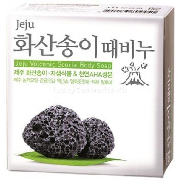 Mukunghwa Jeju Volcanic Scoria Body SoapТакой необычный на первый взгляд ингредиент, как вулканический пепел в составе мыла Jeju Volcanic Scoria выполняет несколько функций. Он работает как мягкое отшелушивающее и антимикробное средство. Кроме этого пепел как магнит притягивает к себе все вещества, засоряющие поры и провоцирующие появление на коже разного рода неприятностей.<br><br>Мыло на основе вулканического пепла от Mukunghwa эффективно борется с различными высыпаниями, акне, комедонами, а также улучшает микроциркуляцию, стимулируя тем самым регулярное обновление кожных покровов.<br><br>Пепел вулкана родом с живописного острова Чеджу. Дополнительные ухаживающие ингредиенты мыла также представлены вытяжками из самых полезных представителей растительного мира этого райского уголка: бамбука, алоэ, масла камелии и цитрусовых.<br><br>Масло камелии насыщает кожу питательными веществами. Цитрусовое масло тонизирует и смягчает. Экстракт бамбука увлажняет и подтягивает, а вытяжка из алоэ осветляет и уменьшает воспаления кожных покровов.<br><br>&amp;nbsp;<br><br>Объём: 100 гр<br><br>&amp;nbsp;<br><br>Способ применения:<br><br>По влажной коже распределить нужное количество мыльной пены, помассировать и смыть водой.<br>