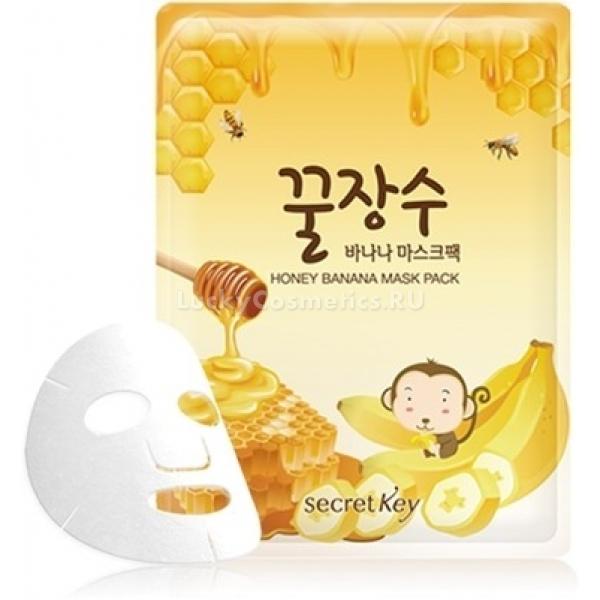 Secret Key Honey Banana Mask PackГлубокопитательная маска для сухой кожи на начальном этапе старения призвана разгладить мелкие морщинки, устранить трещинки и шелушения.<br>Тканевая маска с экстрактом банана и меда Secret Key Honey Banana Mask Pack выполнена из тончайшей и в тоже время плотной материи, обеспечивающей наиболее полную пропитку эссенцией и оказывающей лучший контакт с эпидермисом.<br>Медовый экстракт богат витаминами, аминокислотами, сахаридами, повышающими сопротивляемость клетками кожи к неблагоприятным факторам среды и бактериям. Мед оказывает удивительное смягчающее действие, очищает кожу, освобождает от скопившихся загрязнений и позволяет коже сиять.<br>Банановый экстракт, входящий в основной состав эссенции дарит коже заряд энергии, наполняя каждую клеточку витаминами и растворенными минеральными компонентами. Экстракт банана увеличивает плотность тургора кожи, делает ее заметно более эластичной и упругой.Объём: 25 млСпособ применения:Маску расправить и приложить на освобожденную от остатков косметики кожу на 30 мин.<br>