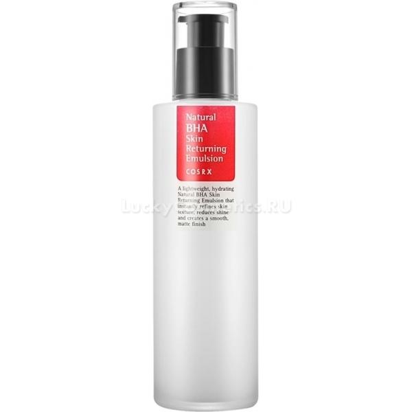 BHA CosRX Natural BHA Skin Returning EmulsionСредство для деликатного очищения пор Skin Returning Emulsion, растворяющее глубокие загрязнения и стимулирующее самообновление кожи. Бета-салицилат или BHA-кислоты в составе эмульсии облегчают эксфолиацию отмершего эпидермиса и являются мощным противогрибковым средством. Эмульсия CosRX прекрасно подходит для ухода за жирной кожей, склонной к акне и сальному блеску, предотвращает закупоривание пор и образование черных точек.<br>Центелла азиатская и гиалуроновая кислота – увлажняющие компоненты средства, доставляющие влагу и биоактивные вещества внутрь клеток и поддерживающие гидробаланс дермы.<br>Масло чайного дерева предотвращает высыпания и подсушивает уже имеющиеся прыщики, оказывает противогрибковое действие, тонизирует и освежает кожу. При регулярном использовании эмульсии кожа становится матовой и гладкой, меньше страдает от сухости и шелушения, пропадают черные точки и акне, а поры становятся менее заметными.Объём: 100 млСпособ применения:Нанести немного эмульсии на спонж или ватный диск и распределите ее по лицу после умывания привычным средством. Не забывайте о солнцезащитных средствах, если используете средства с кислотами, так как кожа становится очень фоточувствительной и может отреагировать ожогами или пигментацией.<br>