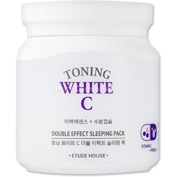 Etude House White C Double Effect Sleeping PackНочная маска с эффектом осветления и увлажнения от корейской компании станет вашим фаворитом среди любимых средств для кожи. Продукт с легкостью заменит дорогостоящие салонные процедуры. Использование маски станет незаменимым завершающим этапом вечернего ухода за кожей.<br><br>Маска выполняет все заявленные производителем функции:<br>осветляет;<br>убирает темные круги под глазами;<br>избавляет от пигментации, веснушек;<br>предупреждает появление постакне;<br>выравнивает оттенок кожи.<br><br>В составе уникальной формулы содержатся витамины, белки, растительные вытяжки и минералы. Они дополняют друг друга, оказывают интенсивное отбеливающее воздействие, после которого кожа начинает светиться изнутри. Так, экстракты ягод и фруктов, богатые аскорбиновой кислотой, укрепляют сосуды и прекрасно профилактируют розацею и купероз. Вытяжки также защищают кожу от раннего старения. Порошок жемчуга питает и увлажняет кожу, защищает ее от активного солнца и стимулирует жизненноважные процессы обмена. Ниацинамид работает на клеточном уровне повышая тургор и барьерные функции дермы.<br><br>Активная формула маски будет работать всю ночь. Утром вы просто не узнаете свое отдохнувшее и похорошевшее личико.Объём: 100 млСпособ применения:За 30 минут до сна нанесите увлажняющую маску на лицо. Дайте ей впитаться. Утром умойтесь.<br>