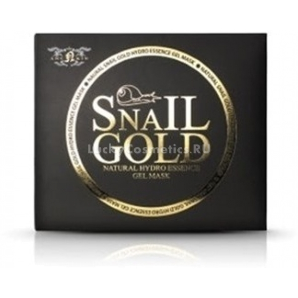 Anskin Natural Snail Gold Hydro Essense Gel Mask
