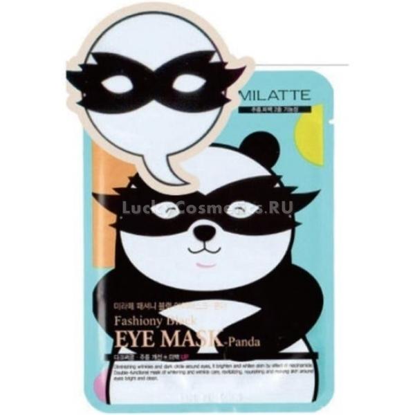 Milatte Fashiony Black Eye Mask PandaКорейская компания Milatte выпускает серию масок, которые успешно борются с темными кругами и отеками в зоне под глазами за счет восстановления ее упругости и эластичности. Рецептура средства содержит активный ингредиент – аденозин, который способствует эффективному омоложению кожи и повышает интенсивность обновления клеток.<br>Вторым мощным ингредиентом Black Eye Mask является ниацинамид, осветляющий пигментацию любого характера и корректирующий тон кожных покровов лица. Этот компонент считается прекрасным антиоксидантом, надежно защищающим кожу от неблагоприятного влияния ультрафиолетовых лучей и разрушительного действия свободных радикалов.<br>В Fashiony Panda содержится черничный экстракт, который обладает большим количеством антиоксидантов и биологически активных веществ. Такой состав насыщает кожу лица витаминами, тонизирует, стимулирует кровообращение и укрепляет сосуды. Все эти процессы снижают отечность, заметно разглаживают морщины и удаляют «эффект панды» - темные круги в зоне под глазами.Объём: 10 гр.Способ применения:После тщательного очищения положить маску на глаза и разгладить. По истечению 15-20 минут удалить средство, а излишки оставить для полного впитывания.<br>