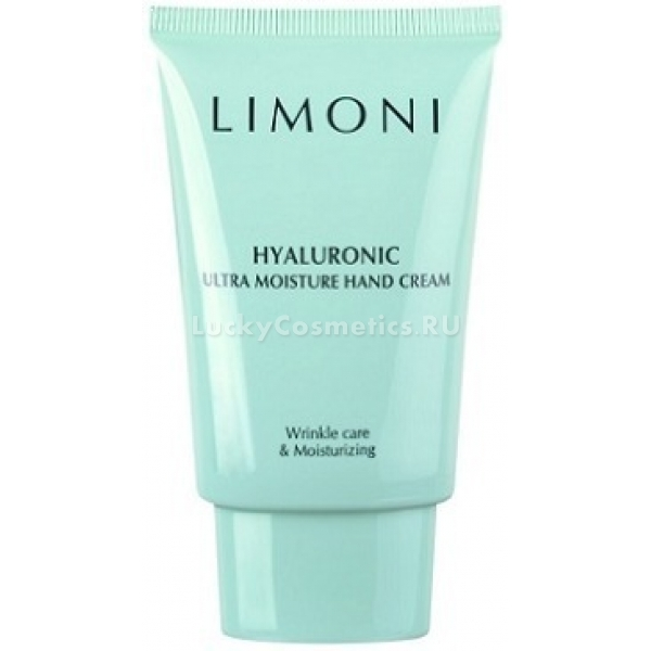 Limoni Hyaluronic Ultra Moisture Hand CreamРуки больше всего подвержены негативному влиянию жеской воды, перепадов температур и химических компонентов различных средств. Со временем клетки кожи не могут справляться с такой нагрузкой и теряют природный эластин и коллаген. Помочь восстановить и придать ухоженный вид можно с помощью крема для рук с гиалуроновой кислотой, которая не только восстановит, но и придаст ухоженный вид Вашим ручкам.<br>Уникально подобранный фитокомплекс и гиалуроновая кислота мгновенно действую в глубоких слоях кожи и запускают процессы регенерации, в результате чего кожа увлажненная и бархатистая. Средство Hyaluronic Ultra Moisture Hand Cream не содержит этанола и искусственных красителей, поэтому не сушит и не вызывает раздражения. Крем мгновенно впитывается в кожу и не оставляет после применения жирных следов и липкой пленки. Нежная текстура мягко обволакивает и создает на поверхности кожи невидимый защитный барьер от ультрафиолетовых лучей, резких температурных перепадов и факторов окружающей среды. Предотвращает преждевременное увядание кожи и восстанавливает водный баланс.Объём: 50 мл.Способ применения:На очищенную кожу рук нанесите немного крема и дайте впитаться.<br>