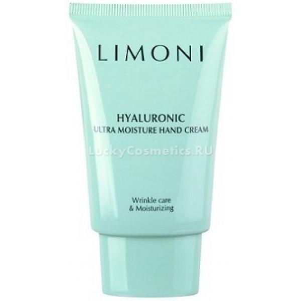 Limoni Hyaluronic Ultra Moisture Hand Cream