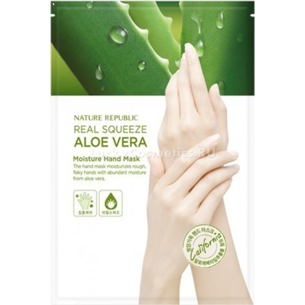 Купить Nature Republic Real Squeeze Aloe Vera Moisture Hand Mask