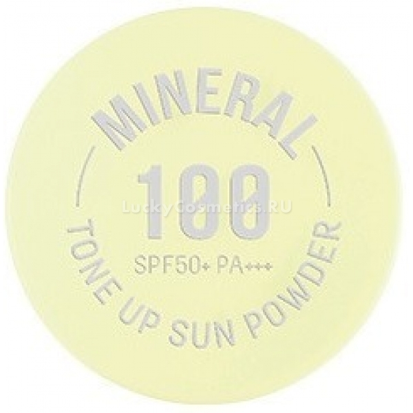 APieu Mineral  Tone Up Sun Powder SPF PAВ солнечные дни нежная кожа особенно нуждается в защите и уходе. В этом случае на помощь приходит инновационная солнцезащитная пудра Mineral 100 Tone Up Sun Powder SPF50+ PA++ от A&amp;#39;Pieu. Продукт исключительно органического происхождения великолепно защищает и помогает создать безупречный и при этом естественный образ. Мельчайшие частицы средства моментально покрывают кожу и визуально выравнивают ее поверхность, скрывают недостатки и мелкие морщинки. Абсорбирующая способность пудры помогает справиться с выделением кожного жира и придать матовость. Средство не забивает поры, скрывает сухость и шелушения, легко и равномерно наносится на кожу. Завершающая пудра защитит кожу от негативного влияния солнечных лучей и предотвратит образование пигментации и пересыхания клеток.<br><br>&amp;nbsp;<br><br>Объём: 6 гр.<br><br>&amp;nbsp;<br><br>Способ применения:<br><br>На завершающем этапе создания макияжа нанесите кистью пудру.<br>
