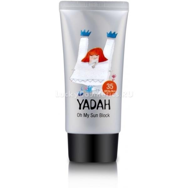 Yadah Oh My Sun Block SPF PAУспокоить и защитить нежную кожу от пагубного влияния ультрафиолета поможет питательный крем от Yadah. Средство создает на поверхности кожи прочный барьер, препятствующий проникновению UVA и UVB излучений. Кроме того, ультра питательная формула средства помогает бороться с преждевременным старением кожи, потере цвета и эластичности. Средство не оставляет следов жирности и липкости, прекрасно сочетается с декоративной косметикой и не смывается при воздействии соленой морской воды. А матовый финиш позволит использовать средство под основное тональное средство, при этом свойства крема не теряются. Продукт Oh My Sun Block регулирует выработку кожного сала, предотвращает чрезмерную потерю клетками влаги и дарит коже невероятную мягкость. Средство с высоким фактором защиты SPF 35/PA++ позволяет находится на пляже или открытой местности, при этом минимизировав риск получения ожога.<br>Ромашка в составе средства деликатно успокаивает, снимает воспаление и раздражение кожи, обладает способностью заживлять мелкие ранки и трещинки.<br>Алоэ смягчает сухие участки кожи, дарит коже гладкость и мягкость.Объём: 50 мл.Способ применения:Нанесите средство на кожу лица и шеи за 15 – 20 минут до выхода на улицу.<br>
