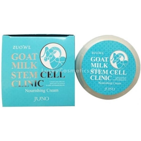 Купить Juno Zuowl Stem Cell Clinic Nourishing Cream Goat Milk