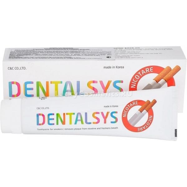 KeraSys Dentalys NicotareУникальная зубная паста Dentalys Nicotare помогает устранить неприятный запах табака и надолго освежить дыхание. Средство от корейского бренда KeraSys деликатно отбеливает зубную эмаль, устраняет зубной налет и желтизну. Щадящая формула средства максимально эффективно и при этом бережно очищает поверхность зубов от скопившегося зубного камня и налета, угнетает размножение бактерий и дарит чувство комфорта и свежести. Благодаря высокому содержанию фито компонентов средство обладает терапевтическим эффектом, предотвращает появление кариеса, пародонтоза и заполняет образовавшиеся трещины в зубной эмали. В результате регулярного использования, зубы выглядят более здоровыми, крепкими и ухоженными. Значительно снижается чувствительность и кровоточивость.Объём: 130 гр.Способ применения:Выдавите не больше горошины средства на влажную щетку и очистите полость рта от загрязнений. Рекомендуется использовать не менее 2 – 3 раз в сутки.<br>