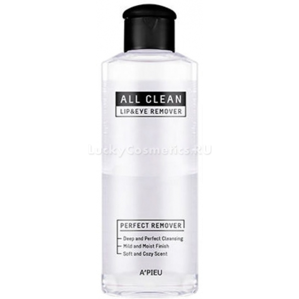 Купить APIEU All Clean Lip, A'Pieu