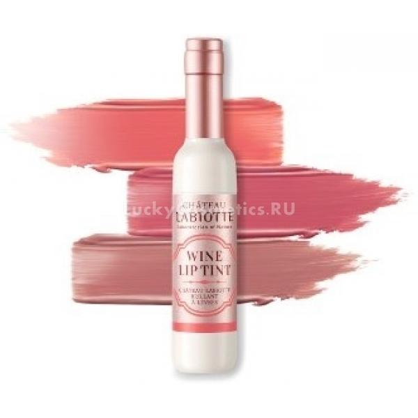 Labiotte Chateau Wine Velvet Lip Tint
