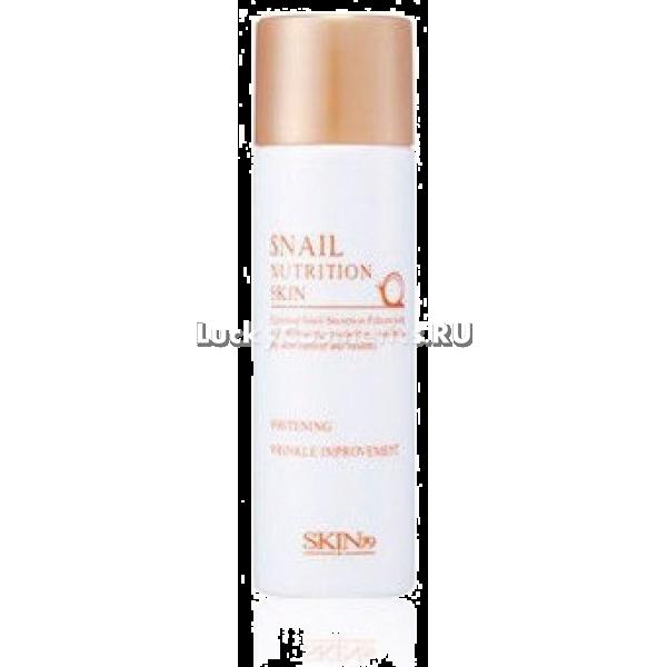 Тоник с экстрактом улитки Skin79 Snail Nutrition Skin (Toner)