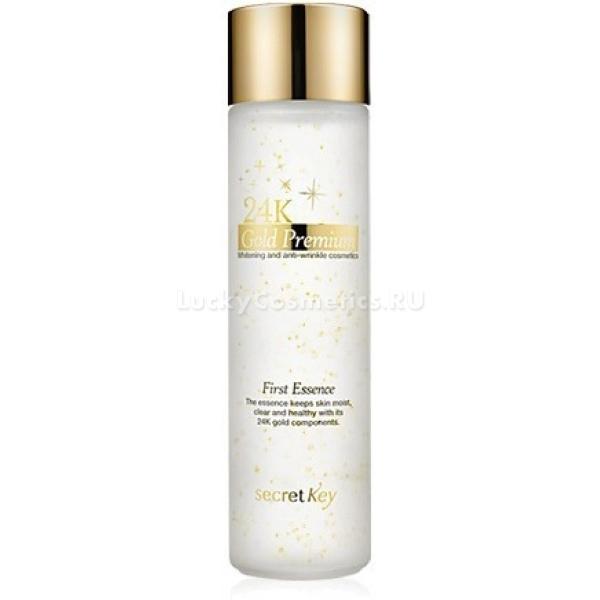 Secret Key K Gold Premium First Essence -  Для лица