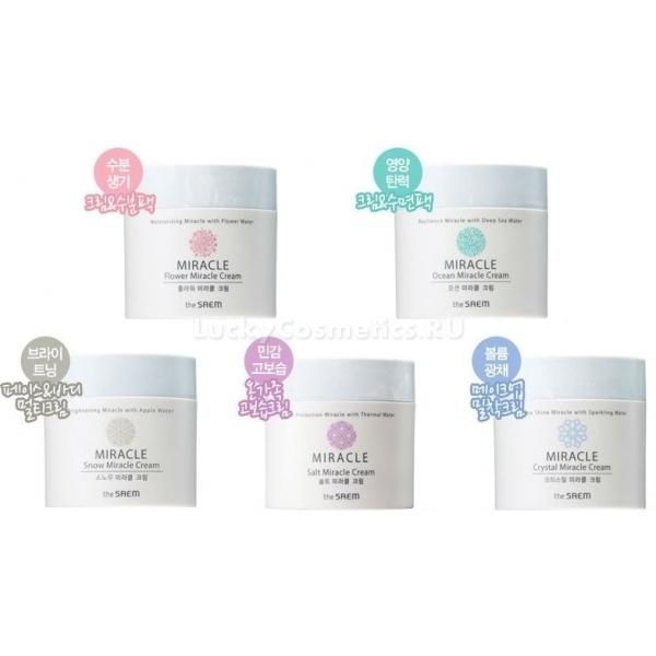The Saem Crystal Miracle CreamКоллекция невероятно питательных кремов Miracle Cream от The Saem создана специально для сухой, тусклой и увядающей кожи лица. В линейке пять разновидностей кремов направленного действия, которые обеспечивают красоту и крепкое здоровье вашей кожи:<br>Кристальный крем для лица The Saem Crystal Miracle Cream – придает коже сияние и естественный блеск. В его составе минеральная вода, глутатион, фруктовые экстракты и пептиды. Минеральная вода глубоко увлажняет эпидермис, участвует в восстановлении клеток и обмене веществ, придает свежесть и успокаивает. Трипептид глутатион, являясь сильнейшим антиоксидантом и обеспечивая защиту от токсического воздействия, бактерий и вирусов, уже содержится в кожных клетках, однако его уровень с возрастом понижается. Об уменьшении количества глутатиона свидетельствуют многочисленные морщины, пигментация, постоянные воспаления на коже. Крем обеспечивает коже лица необходимый уровень глутатиона, тем самым позволяет на долгие годы продлить ее молодость и вернуть красоту. Эффект станет заметен после первого использования.<br>Минеральный крем для лица The Saem Crystal Miracle Cream – идеально подходит для усталой и вялой кожи и содержит термальную воду, 17 аминокислот и морскую соль. Термальная вода увлажняет даже глубокие слои кожных тканей, защищает кожу, запускает восстановление клеток. Морская соль богата витаминами и минералами, ускоряет образование новых клеток, очищает кожу от самых различных загрязнений и жирного блеска. Аминокислоты, число которых равняется 17, способствуют омоложению клеток, тем самым возвращая коже молодость. Крем снимает усталость, заряжает кожу энергией.<br>Осветляющий крем для лица The Saem Crystal Miracle Cream – чудодейственно влияет на тусклую кожу. Содержит яблочную воду, экстракты ягод, глутатион. Яблочная вода обладает сильным отбеливающим действием, борется с воспалениями, придает свежесть. Экстракты клюквы, клубники, малины и других красных ягод заряжают кожу витаминами, на
