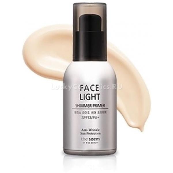 The Saem Face Light Shimmer Primer