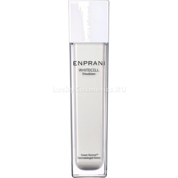 Эмульсия увлажняющая осветляющего действия Enprani Whitecell EmulsionДанная эмульсия создана специально для тех представительниц женского пола, которым так знакомы проблемы постакне, веснушек и пигментации на коже. Продукт обладает нежной и легкой консистенцией, а также быстрым уровнем впитываемости, что делает его идеальной базой для макияжа.  В составе эмульсии вытяжки цветов лилии и лотоса, витамин E, а также запатентованный увлажняющий комплекс. Вытяжки цветов способствуют эффективному осветлению кожи, избавлению от ключевых недостатков, а также выравниванию ее тона. Витамин E питает кожу и повышает ее иммунитет к отрицательным условиям окружающей среды. Увлажняющий комплекс позволяет избежать сухости и зуда кожи от использования высокоинтенсивного средства такого типа, а также предотвратить преждевременное увядание. Курсовое применение продукта поможет осветлить недостатки эпидермиса, выровнять  оттенок, а также увлажнить и восстановить его. Станьте обладательницей безупречной кожи, применяя средство Whitecell Emulsion от корейского бренда Enprani!Объём: 120 млСпособ применения:Средство требуется наносить на кожу после вечернего и утреннего умывания.<br>