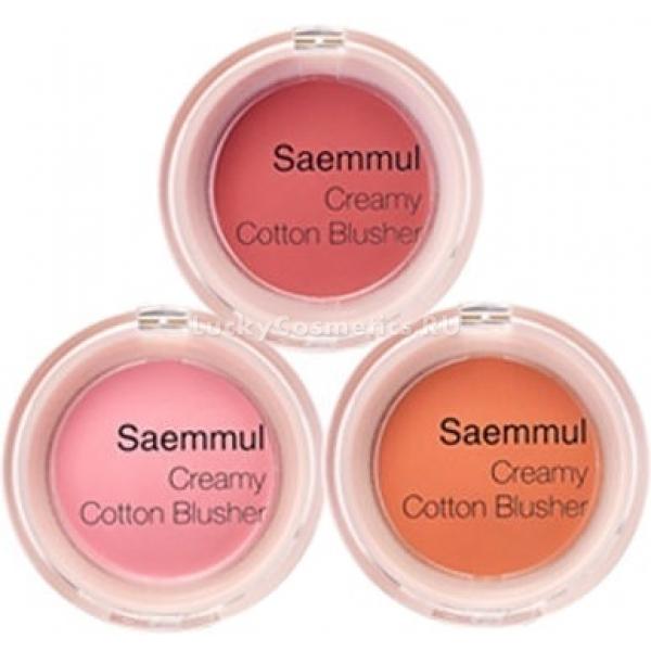The Saem Saemmul Creamy Cotton BlusherРумяна от южнокорейской компании The Saem – отличное дополнение любого макияжа. Внешность станет еще более привлекательной и свежей, если на лице заиграет легкий естественный румянец. Этот продукт исполняет роль не только декоративной косметики, но и замечательного уходового средства.<br><br>Румяна не дают коже лица становиться сухой и обезвоженной, деликатно увлажняя ее. В составе средства содержатся природные компоненты, в том числе цветочная вода. Продукт имеет легкую кремовую, быстровпитывающую текстуру и не забивает поры.<br><br>Некомедогенное средство смело могут использовать обладательницы кожи, склонной к высыпаниям. После использования продукта кожа выглядит отдохнувшей, увлажненной и напитанной. Акценты, сделанные при помощи этих румян, не расплываются и держатся на протяжении всего дня. Они легко растушевываются с помощью специальной кисти или спонжа и выглядят на лице натурально, как естественный румянец.Объём: 3 грСпособ применения:Румяна наносятся на щеки и скулы после тональной основы или базового крема с помощью кисти.<br>