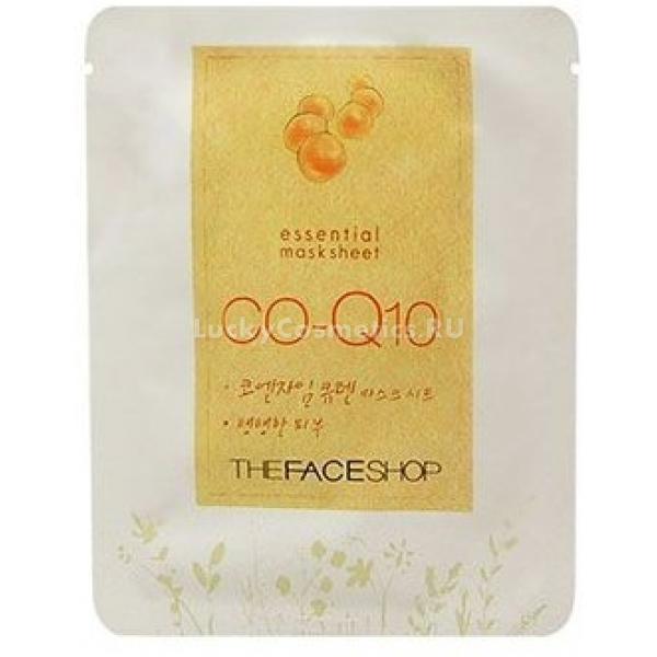 The Face Shop Essential Mask Sheet COQ MaskТканевая маска для лица от корейской компании является альтернативой салонному уходу за уставшей, вялой кожей лица. Это средство великолепно ухаживает за кожей, интенсивно восстанавливает ее и питает.<br><br>Маска сделана из гипоаллергенной тканевой салфетки. Она щедро пропитана высокоэффективной концентрированной эссенцией. В роли главного действующего компонента средства выступает коэнзим Q10. Этот ценный фермент оказывает благотворное влияние на кожу:<br>устраняет сухость и шелушения;<br>визуально повышает упругость и эластичность;<br>уменьшает глубину складочек и количество мелких морщинок;<br>придает коже холенный, здоровый внешний вид;<br>стимулирует клетки к обновлению.<br><br>Этот быстрый и эффективный метод ухода за кожей придется по душе каждой любящей себя женщине. Маска имеет овальную форму со специальными прорезями. Экспресс-средство заботится о красоте кожи. После процедуры лицо выглядит холеным и помолодевшим.<br><br>Тканевой маской можно воспользоваться в любое удобное время суток. Утром такой уход подготовит кожу к нанесению декоративной косметики. Лицо станет безупречно гладким. Вечером маска превосходно устранит следы усталости, освежит кожу и станет полноценной заменой питательного ночного крема.Объём: 22 млСпособ применения:Достать тканевую салфетку из индивидуальной упаковки и аккуратно приложить к лицу. Оставить действовать на 20 минут. Не требует умывания.<br>
