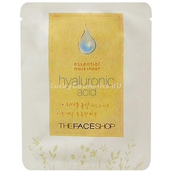 The Face Shop Essential Hyaluronic Acid Mask SheetГиалуроновая маска от азиатского косметического бренда разработана для омоложения и увлажнения уставшей кожи лица. Из-за постоянных стрессов, естественного старения, ультрафиолета и других факторов клетки кожи постоянно теряют целебную влагу. Дефицит жидкости становится причиной вялости и морщин.<br><br>Тканевая маска для лица с увлажняющим концентратом в своем интенсивном питательном составе содержит гиалуроновую кислоту. Вещество позволяет удерживать в клетках влагу, повышает эластичность дермального покрова. Молекулы гиалуроновой кислоты, являясь незаменимым структурным элементом эпидермиса, связывают воду и сохраняют ее в клетках, препятствуют разрушению натурального коллагена.<br><br>Использование маски подарит коже упругость, гладкость, эластичность и привлекательность. Средство также обогащено следующими компонентами:<br>аденозином;<br>трегалозой;<br>экстрактом папайи;<br>вытяжкой лимонника;<br>эфирным маслом мандарина;<br>экстрактом мелисы.<br><br>Эти ценные ингредиенты повышают клеточный иммунитет кожи, борются с преждевременным старением, выравнивают цвет лица и немного отбеливают его. Маска на тканной основе подтягивает контур лица и выравнивает микрорельеф дермы. Использовать ее не только легко, но и невероятно приятно.Объём: 22 млСпособ применения:Наложить маску-салфетку на чистую кожу лица. Оставить на 15 минут. Снять ткань, а остаткам эмульсии дать впитаться.<br>