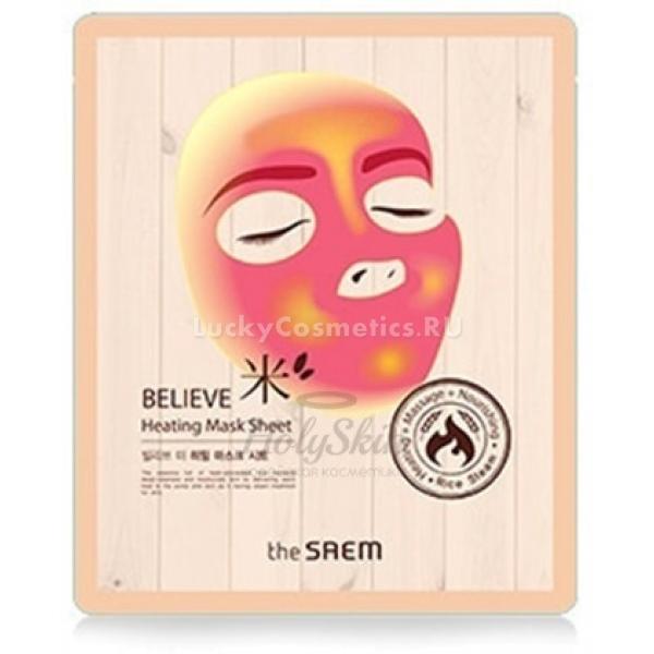 Согревающая тканевая маска The Saem Believe Me Heating Mask SheetМаска для лица с эффектом согревания &amp;ndash; это прекрасная альтернатива салонному омолаживающему уходу за кожей. Корейское средство красоты подарит вашей коже питание и оздоровление. Комплекс грамотно подобранных компонентов действует многофункционально:<br><br><br>очищает от ороговевшего слоя;<br>моделирует микрорельеф и возвращает здоровый цвет;<br>восстанавливает поврежденные ткани;<br>улучшает кровоснабжение;<br>защищает от внешних факторов.<br><br><br>В роли главных активных веществ выступают экстракты корня женьшеня, рисовых отрубей, пиона, солодки, полыни и ангелика. Оздоравливающий бьюти-продукт выполнен из ткани, пропитанной витаминной эссенцией. Она не содержит синтетических красителей и химических консервантов. Хлопковая маска удобна в использовании. Изделие сделано в форме лица и имеет прорези для глаз, носа и рта.<br><br>С помощью маски вы сможете в любой момент провести настоящий СПА-ритуал прямо у себя дома. Этот корейский продукт станет вашим излюбленным экспресс-средством для лица, когда кожу нужно немедленно привести в порядок перед важной встречей или мероприятием. После бьюти-процедуры кожа приобретет завидный отдохнувший и ухоженный вид.<br><br>&amp;nbsp;<br><br>Объём: 17 мл<br><br>&amp;nbsp;<br><br>Способ применения:<br><br>Наденьте маску. Аккуратно разгладьте, чтобы она приняла форму лица. Через 15 минут снимите. Остатки эссенции вбейте в кожу.<br>