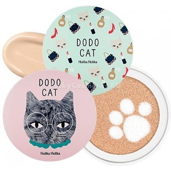 Holika Holika Face  Change Dodo Cat Glow Cushion BBКушон - это инновационное тональное средство, напоминающее ББ-крем, но в более компактном виде, упакованный в пудреницу со специальной губкой. Губка пропитана косметическим средством и специальным придающим сияние компонентом. Кушон выполнен в оригинальном дизайне Dodo Cat, а сияющая эссенция выглядит как след от кошачьей лапки, что превращает использование средства в маленькое милое волшебство.<br><br>Этот ББ-кушон охлаждает кожу, что способствует сужению пор и поверхностных капилляров, благодаря чему производится эффект выравнивания тона лица. Особенная стойкость крема к выделению кожного себума достигается добавлением диоксида кремния, который не только связывает жир и воду, но также рассеивает попадающие на покрытую им поверхность кожи лучи света. Этот эффект помогает скрыть мелкие морщинки и смягчить рельеф и контуры лица.<br><br>Средство выполнено на основе специальной минеральной воды, поэтому оно способствует насыщению клеток кожи необходимыми минералами. Комплекс растительных экстрактов оказывает лечебное действие и убирает раздражения, шелушения, воспаления и покраснения.<br><br><br><br>Объём: 20 г<br><br><br><br>Способ применения:<br><br>Перед нанесением средства очистите кожу и обработайте лицо тоником. ББ-кушон накладывается в один или несколько слоев с помощью спонжика, входящего в комплект Dodo Cat Glow Cushion.<br>