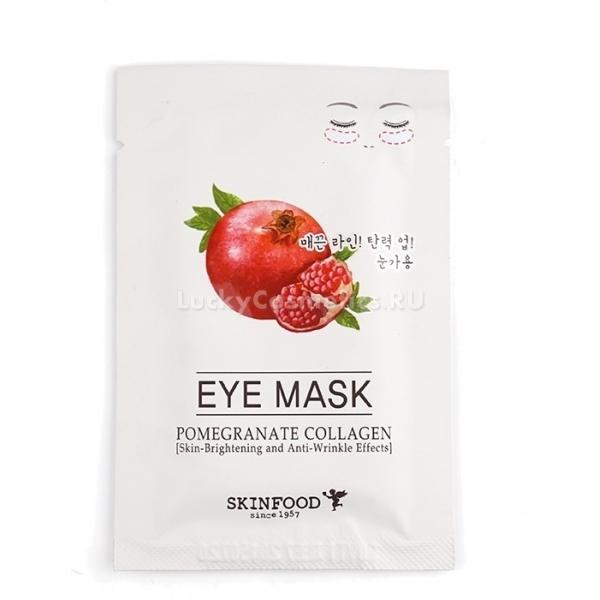 Skinfood Pomegranate Collagen Eye MaskКоже вокруг глаз необходима внимательная забота и грамотный уход. Из-за особенностей своего строения она очень уязвима перед негативными факторами окружающей среды и отражает любые изменения в организме.<br>Самые распространенные недостатки, которым подвержены веки и кожа под глазами:<br>морщины;<br>вялость;<br>отечность;<br>темные круги;<br>покраснения.<br>Pomegranate Collagen Eye Mask помогает справиться со всеми перечисленными неприятностями благодаря содержанию эффективных действующих ингредиентов: коллагена и экстракта плодов граната. Они подтягивают и укрепляют кожу вокруг глаз, способствуют уменьшению отеков, успокаивают и осветляют ее.<br>Форма патчей отлично подходит для применения под глазами и на веках, благодаря чему оказывает комплексное оздоровление и омоложение кожи, избавляя ее от «гусиных лапок», раздражений и припухлости.Объём: 1 упСпособ применения:Аккуратно достать патчи из упаковки с помощью пинцета и приложить к коже под глазами или верхним векам.<br>