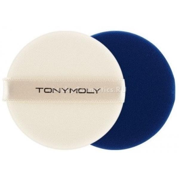 Tony Moly Smart Double Air PuffСекрет естественного и стойкого макияжа – его правильное нанесение. Тональная основа и пудра не должны лежать лишком толстым слоем, который быстро размажется, или наноситься неравномерно, что даст грязный, пятнистый эффект. Для того, чтобы добиться идеального покрытия в домашних условиях отлично подойдет универсальный спонж для нанесения макияжа Smart Puff, бюджетная и компактная замена кистям. Мягкий спонж подойдет для нанесения пудры, растушевки консилера, постановки акцентов при помощи румян или бронзера, высветления выступающих частей лица хайлайтером. Его бархатистая поверхность не «съедает» продукт и набирает именно столько косметики, сколько необходимо. Пуф для макияжа обеспечивает тонкое и невесомое покрытие, но при этом достаточное, чтобы скрыть недостатки и подчеркнуть достоинства. Благодаря высококачественному материалу, Double Air приятен к лицу, что немаловажно для обладательниц чувствительной и сухой кожи. Профессиональный аксессуар от Tony Moly легко очищается, принимая исходный вид, не деформируясь и не утрачивая первоначальных свойств. Он всегда будет под рукой и станет незаменимым помощником любой красавицы в создании неповторимого образа.Объём: 1 шт.Способ применения:При помощи спонжа нанести на кожу небольшое количество пудры, румян, хайлайтера, тщательно растушевать границы.<br>
