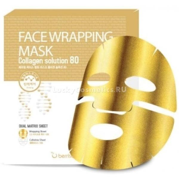 Berrisom Face Wrapping Mask Collagen SolutionДвухслойная маска повышенной эффективности. Нижний слой Wrapping Mask Collagen содержит концентрат морского коллагена, а верхний покрыт коллоидным золотом, чтобы добиться более интенсивного проникновения полезных веществ первого слоя вглубь эпидермиса.<br>Морской коллаген дополняет собственные коллагеновые волокна и делает кожу более упругой, повышая ее эластичность, убирая мелкие морщинки, сокращая глубину более крупных, таким образом, продлевая молодость. Он способен надежно сохранять влагу в клетках, что препятствует высыханию кожи.<br>Гиалуроновая кислотанасыщает клетки кожи влагой, а также препятствует ее испарению за счет создания защитной пленки на поверхности кожи. Она также является мощным активатором синтеза коллагена, делая кожу упругой и эластичной, препятствует появлению морщин.<br>Вытяжки гинкго билоба  и центеллы азиатской снимают раздражения, воспаления, они прекрасно насыщают кожу влагой и делают ее более гладкой и нежной.<br>Применение маски эффективно омолаживает, подтягивает и увлажняет кожу. Face Solution 80 сделает контуры лица более четкими, уменьшит количество и глубину морщин.Объём: 27 гр.Способ применения:Накладывать маску на кожу после очищения, оставить на 15-20 минут. После снятия впитать остатки вещества в кожу.<br>