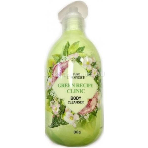 Deoproce Pure Green Recipe Clinic Body CleanserГель для душа на основе натуральных экстрактов «зеленой» серии Green Recipe от Deoproce ухаживает за вашей кожей во время банных процедур, увлажняя и смягчая ее. Натуральные экстракты в составе Clinic Body Cleanser выделены из растительного сырья экологически чистых регионов, мягко воздействуют на кожу. Гель хорошо пенится, снимает раздражение чувствительной кожи от жесткой воды, избавляет от ощущения стянутости, которое появляется при использовании щелочных очищающих средств.<br>Емкость с гелем снабжена специальным дозатором, что облегчает его использование и способствует экономичному распределению средства.Объём: 300 гр.Способ применения:Вспеньте гель с помощью губки или нанесите его непосредственно из емкости на влажную кожу и разотрите. Ополосните тело под проточной водой.<br>