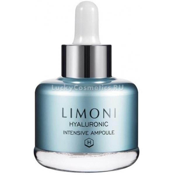 Limoni Hyaluronic Ultra Moisture Ampoule
