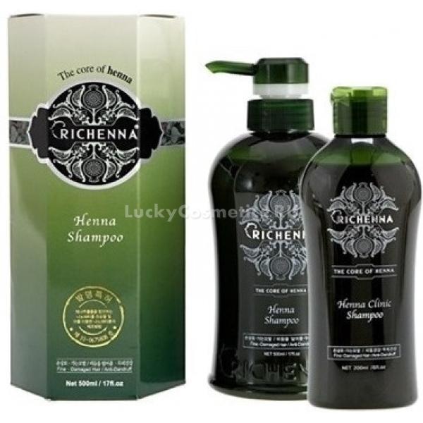 Richenna Clinic Henna Shampoo