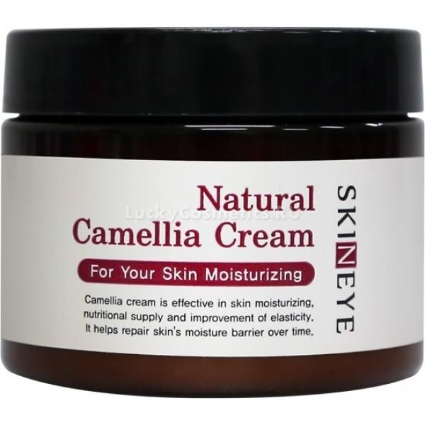 Skineye Natural Camellia CreamЛинейка средств серии Natural Camellia по уходу за кожей содержит натуральный экстракт камелии и помогает бороться с первыми признаками усталости кожи. Натуральные компоненты проникают глубоко в структуру клеток, запуская процессы их регенерации, стимулируют выработку природного эластина, в результате чего Вы получаете здоровую и ухоженную кожу.<br>Средство обладает легким лифтинг – эффектом, подтягивает и выравнивает рельефность кожи, скрывает мелкие недостатки, дарит коже мягкость и матовость в течение дня. Продукт может использоваться не только в качестве основного крема под нанесение базового макияжа, но и для ухода в ночное время за сухими участками кожи. Не образует на поверхности кожного покрова блестящей пленки, дарит ощущение комфорта и свежести.<br>Экстракт камелии нежно питает, тонизирует и успокаивает кожу. Снимает воспаление и отечность тканей, интенсивно питает и восстанавливает водный баланс клеток.<br>Розовая вода в составе продукта активно увлажняет, тонизирует и успокаивает кожу, дарит коже бархатистость и ухоженность. Освежает и придает здоровый цвет коже, выравнивает тон кожи.Объём: 100 мл.Способ применения:Нанесите несколько капель крема на очищенную кожу и распределите похлопывающими движениями.<br>