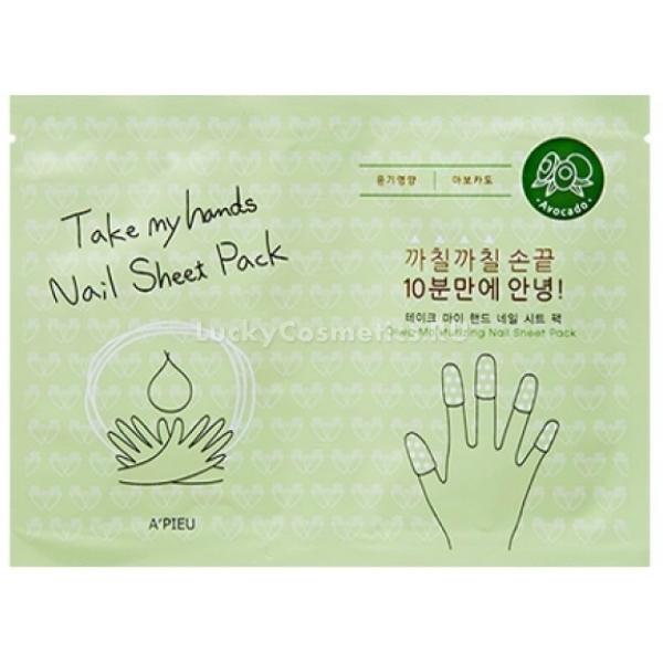 APieu Take My Hand Nail Sheet PackСегодня не многие могут похвастаться крепкими и здоровыми ногтями. У большинства женщин и девушек они в той или иной степени ломкие и хрупкие. Это зависит и от воздействия внешних факторов, и от состояния здоровья и от питания. Комплексное решение этой проблемы занимает длительное время, а ногтевая пластина обновляется полностью в течение полугода. Но красивые и крепкие ногти хочется иметь всегда. Справиться с этой проблемой поможет маска для ногтей от компании APieu.<br>Маска из серии Take My Hand имеет в основе своего состава масло авокадо, и помогает глубоко напитать ногти полезными веществами, увлажнить кутикулу и основание ногтя. Также в состав входят протеины молока и сои.<br>Если использовать маску Nail Sheet Pack Avocado 2-3 раза в неделю, то уже очень скоро можно добиться таких результатов:<br>крепкие ногти;<br>блестящая и ровная поверхность ногтей;<br>мягкая кутикула;<br>быстрый рост ногтей.Объём: 2 мл. x2Способ применения:Очистите пальцы и ногти и просушите их. Затем наденьте маски на каждый палец. Мягко помассируйте и оставьте на пальцах на 15 минут. Затем снимите и еще раз помассируйте. Рекомендовано по завершении процедуры наносить средство для укрепления и защиты ногтей.<br>