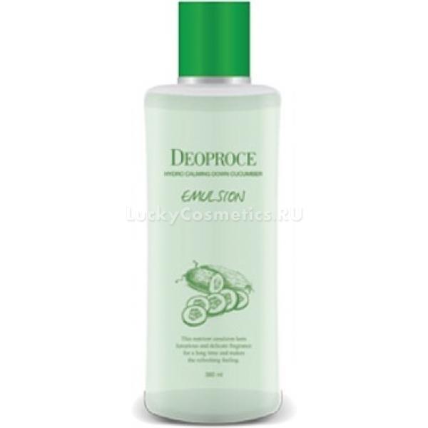 Deoproce Hydro Calming Down Cucumber EmulsionИздавна огурец славится своим увлажняющим и успокаивающим действием. Если вы ощущаете, что кожа стянута и нуждается в увлажнении и питании, значит Hydro Calming Down Cucumber Emulsion именно то, что нужно. Огурец способен эффективно устранить сухость и шелушение.<br>Основным действующим веществом в составе является огурец, он также глубоко освежает кожу и тонизирует ее. Благодаря природным качествам удается избавиться от шелушения, покраснений и раздражений. Также огурец положительно сказывается на состоянии кожи, очищает ее и нормализует работу сальных желез. Возможен небольшой вяжущий эффект, который свидетельствует о действии природных веществ.<br>Если на лице имеются ранки и царапины, следы от акне или шрамы, после использования эмульсии они заживают намного быстрее. Также огурец может похвастаться большим содержанием энзимов. Данные вещества нормализуют цвет лица, выравнивают тон, уменьшают пигментные пятна и веснушки.Объём: 380 мл.Способ применения:Небольшое количество эмульсии, величиной с горошину, необходимо равномерно распределить по лицу кончиками пальцев.<br>