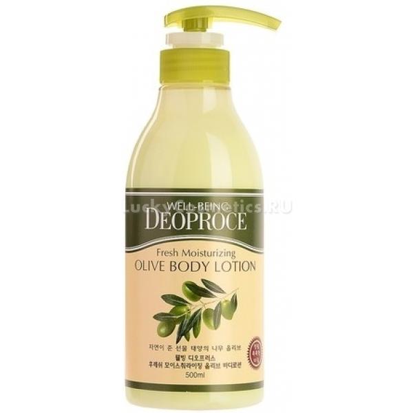 Deoproce WellBeing Fresh Moisturizing Olive Body LotionЧасто после принятия душа кожа становится словно неживая. Сухая, стянутая и шелушащаяся доставляет много дискомфорта. В этом вопросе прекрасным экспертом является Deoproce, специалисты, которой создали идеальное увлажняющее средство Well-Being Fresh Moisturizing Olive Body Lotion. Средство не только интенсивно питает и увлажняет сухую кожу, но и восполняет недостаток витаминов, нехватка которых, часто вызывает эти проблемы. Легкая тающая текстура продукта мгновенно распределяется по коже, при этом не оставляя следов липкости или жирности. Кроме того, активные компоненты продукта восстанавливают потерянную влагу, помогают поддерживать ее в норме и дарят коже невероятную мягкость. Специальная формула защищает кожу от образования свободных радикалов, негативного влияния ультрафиолета и холодного воздуха.<br>Масло оливы великолепно питает, увлажняет и успокаивает раздраженную кожу. Снимает покраснение и устраняет шелушение. Стимулирует заживление мелких трещинок и ранок. Заботится о сухой коже локтей и пяточек.<br>Комплексное действие витаминов А, Е и Д помогает избежать растрескивания кожи, способствует регенерации тканей, и дарит коже мягкость и шелковистость.Объём: 500 мл.Способ применения:На слегка влажную кожу нанесите средство и легкими растирающими движениями распределите до впитывания.<br>