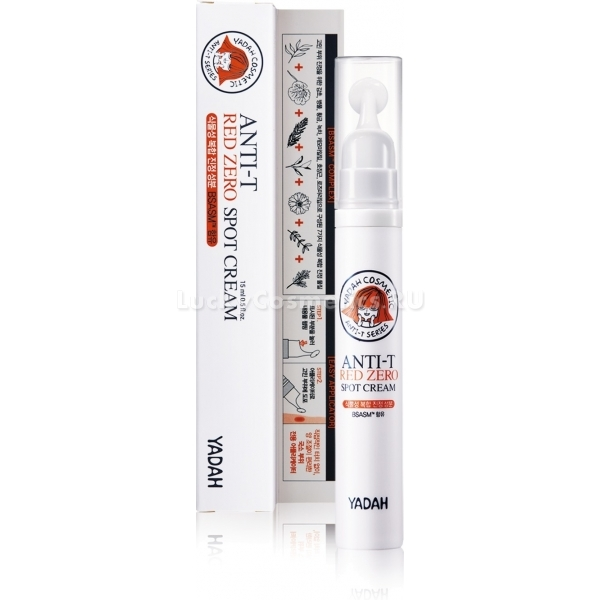 Yadah AntiT Red Zero Spot CreamЛинейка ухаживающих средств Yadah Anti-T целенаправленно воздействует на проблемные зоны и восстанавливает естественную красоту и здоровье кожи. Легкий крем предназначен для локального нанесения на воспаления. Средство с высокой концентрацией растительных компонентов эффективно блокирует размножение бактерий, сужает расширенные поры и дарит коже матовость. Кроме того, средство стимулирует заживление ранок, слегка подсушивая и охлаждая кожу. В результате интенсивного действия средства кожа становится чистой, гладкой и ухоженной. Помогает поддерживать оптимальный уровень влажности клеток и их физиологический pH.<br>Фруктовые экстракты (лимон, гранат, малина) эффективно устраняют темные пятна, деликатно успокаивают и снимаю зуд и воспаления, выводят из организма токсины и гнойнички, при этом стимулируют скорейшее заживление ранок.<br>Витамин С выравнивает и разглаживает рельефности, усиливает клеточный иммунитет, дарит коже эластичность и мягкость.<br>Сок алоэ успокаивает, увлажняет и заживляет травмированные участки кожи. Смягчает и устраняет шелушения, дарит коже сияние и упругость.Объём: 15 мл.Способ применения:Нанесите средство непосредственно на проблемные участки.<br>