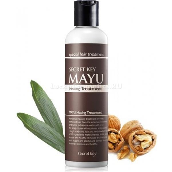 Secret Key Mayu Healing TreatmentПолноценный уход за волосами обязательно включает в себя применение шампуня, ополаскивателя после мытья, один-два раза в месяц &amp;ndash; специализированных масок для решения проблем (сухости, ломкости и выпадения волос), а также при необходимости &amp;ndash; несмываемых средств против сечения кончиков. Бальзам для волос MAYU Healing Treatment от Secret Key &amp;ndash; это средство второго этапа ухода за волосами, предназначенное для комплексного решения проблем волос и кожи головы.<br><br>В основе его состава экзотический действующий ингредиент &amp;ndash; конский жир, который делает волосы шелковистыми и струящимися после первого же применения, а при регулярном использовании позволяет избежать их рассечения на концах и возникающей в результате этого ломкости.<br><br>Помимо базового компонента в составе бальзама есть и другие активные вещества &amp;ndash; экстракт листьев персика, грецкого ореха, китайского финика и черной сои. Эти растительные экстракты в совокупном действии восстанавливают баланс влаги в клетках и регулируют выделения кожных желез.<br><br>Нормализация водно-жирового баланса кожи головы позволяет дольше сохранять волосы чистыми и свежими, избавляет от перхоти и активизирует спящие фолликулы, увеличивая общее количество волос, находящихся в фазе роста.<br><br>Рекомендован для использования в комплексном уходе за ломкими и ослабленными волосами, сохраняет структуру кератина и увлажняет волосы, что помогает предотвратить их повреждение во время расчесывания.<br><br>&amp;nbsp;<br><br>Объём: 245 мл<br><br>&amp;nbsp;<br><br>Способ применения:<br><br>Бальзам-ополаскиватель используют после шампуня для приглаживания кутикул волоса, что делает их более блестящими и облегчает расчесывание. Нанести на чистые влажные волосы по всей длине, отступив от корней 3-4 см.<br>